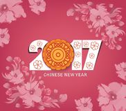 Oriental Happy Chinese New Year 2017 with cake and blossom Stock Photography
