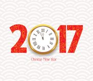Oriental Happy Chinese New Year 2017 with clock Stock Image