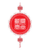 Oriental Happy Chinese New Year Element. Decoration for chinese new year design vector illustration