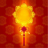 Oriental Happy Chinese New Year Element Vector Royalty Free Stock Photo