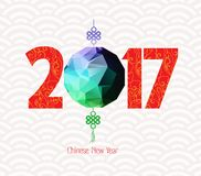 Oriental Happy Chinese New Year 2017 with lantern Royalty Free Stock Images