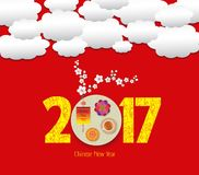 Oriental Happy Chinese New Year 2017 with lantern.  Stock Photos