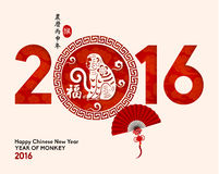 Oriental Happy Chinese New Year 2016 Stock Photos