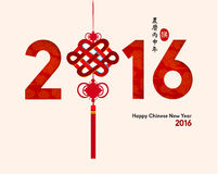Oriental Happy Chinese New Year 2016 Stock Images