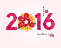 Oriental Happy Chinese New Year 2016 Royalty Free Stock Images
