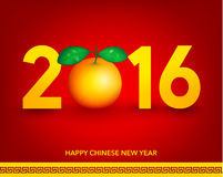 Oriental Happy Chinese New Year 2016 Stock Photo