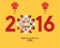 Oriental Happy Chinese New Year 2016 Royalty Free Stock Photo