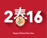 Oriental Happy Chinese New Year 2016 Royalty Free Stock Photos