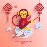 Oriental Happy Chinese New Year Vector. Design Royalty Free Stock Images
