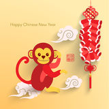 Oriental Happy Chinese New Year Vector. Design Royalty Free Stock Image