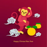 Oriental Happy Chinese New Year Vector. Design Royalty Free Stock Photos