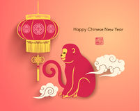 Oriental Happy Chinese New Year Vector. Design Stock Photos
