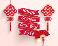 Oriental Happy Chinese New Year Vector Royalty Free Stock Images
