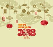 Oriental Happy Chinese New Year 2018. Year of the dog.  Stock Photography