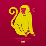 Oriental Happy Chinese New Year 2016 Year of Monkey. Vector Design Royalty Free Stock Image