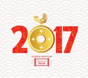 Oriental Happy Chinese New Year 2017 Year of Rooster.  Royalty Free Stock Image