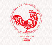 Oriental Happy Chinese New Year 2017 Year of  Rooster Design Stock Images