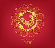 Oriental Happy Chinese New Year 2017 Year of Rooster Design Royalty Free Stock Photo