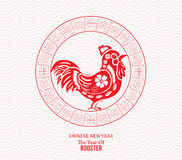 Oriental Happy Chinese New Year 2017 Year of  Rooster Design.  Royalty Free Stock Photography