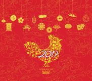 Oriental Happy Chinese New Year 2017. Year of Rooster Design.  stock illustration
