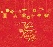 Oriental Happy Chinese New Year 2017. Year of Rooster Design.  Royalty Free Stock Photos