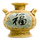 Oriental Jar. For food, beverage and restaurant presentation featured on white Royalty Free Stock Photo