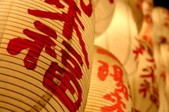 Oriental lanterns at night. At New Year's celebration in an oriental temple Stock Image