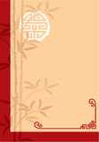 Oriental Layout Composition Royalty Free Stock Images