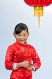 Oriental children Royalty Free Stock Photo