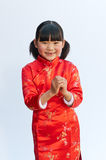 Oriental children Royalty Free Stock Photo