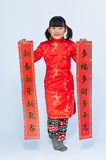 Oriental children's happy New Year Stock Photography