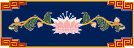 Oriental Lotus Design Element. Oriental Chinese Floral Design Element in the Frame royalty free illustration