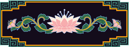 Oriental Lotus Design Element Royalty Free Stock Photos