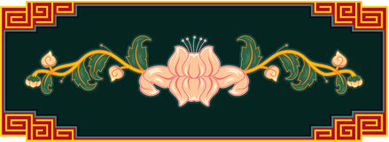Oriental Lotus Design Element Royalty Free Stock Photo