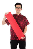 Oriental male Stock Photography