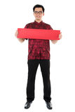 Oriental man Chinese New Year Stock Photography