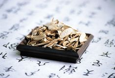Free Oriental Medicine Stock Images - 678314