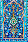 An oriental mosaic pattern on a mosque in St. Petersburg, Russia Royalty Free Stock Photo