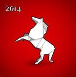 Oriental origami New year horse Stock Photo