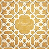 Arabic pattern for background design Stock Photography