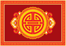 Oriental Ornament - Decoration Pattern Royalty Free Stock Photo