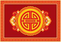 Oriental Ornament - Decoration Pattern. Design vector illustration