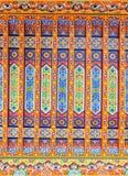 Oriental ornament Stock Photos