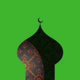 Oriental ornament shaped as mosque Royalty Free Stock Images