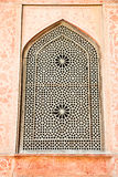 Oriental ornamented window of Ali Qapu Palace Stock Photos