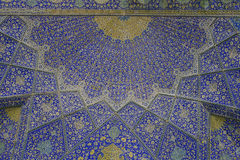 Oriental ornaments, Isfahan Mosque, Iran Royalty Free Stock Photography
