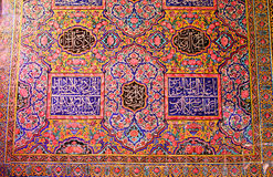 , oriental ornaments from  Nasir al-Mulk mosque, S Stock Photo