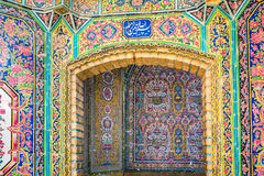 Oriental ornaments from Nasir al-Mulk mosque, Shiraz stock images