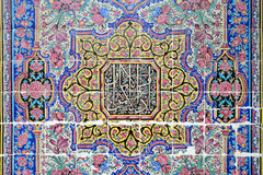 Oriental ornaments Royalty Free Stock Photos