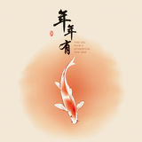 Oriental painting of Yin Yang koi fish Stock Images